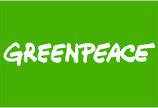 Greenpeace Romania a deschis doua procese impotriva Romsilva pentru anularea acordurilor de mediu privind defrisarea unor suprafete forestiere in zona Gorjului